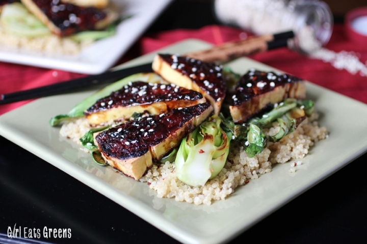 Teriyaki Broiled Tofu with Sesame Seared Bok Choy Gluten Free Vegan Vegetarian Girl Eats Greens_0018